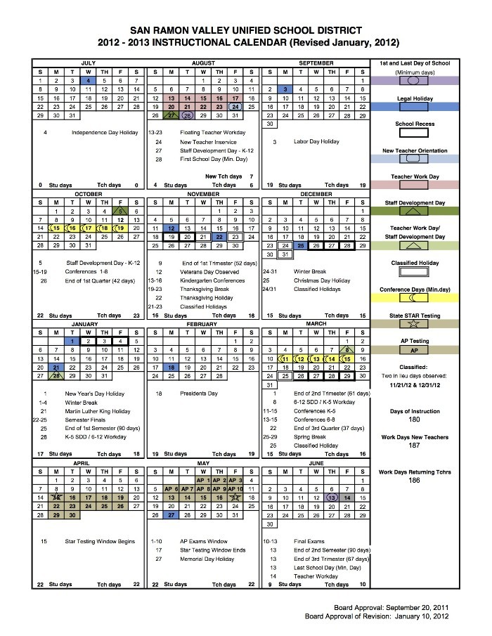 new district calendar copy.jpg